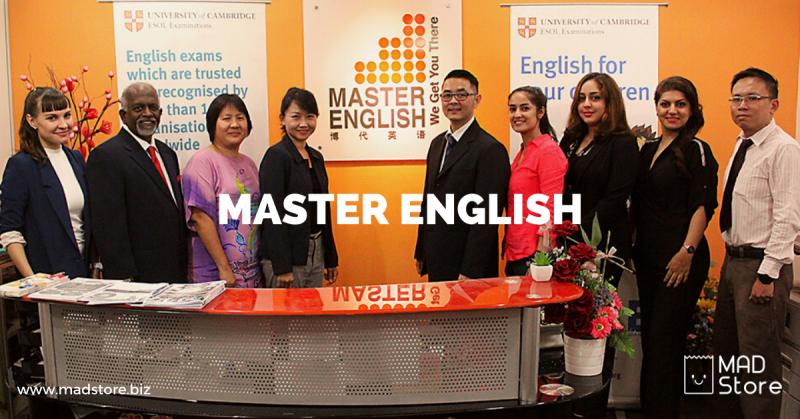 /cdn/img/banner/0/master_english.png
